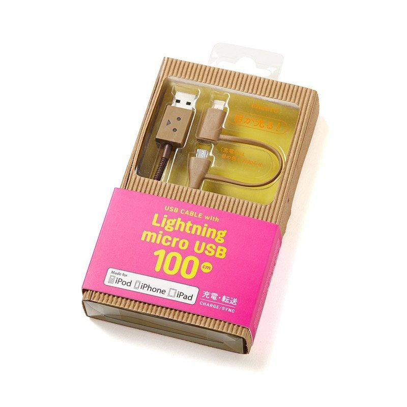Cheero 苹果 安卓二合一数据线 LightningMFI认证micro USB数据线