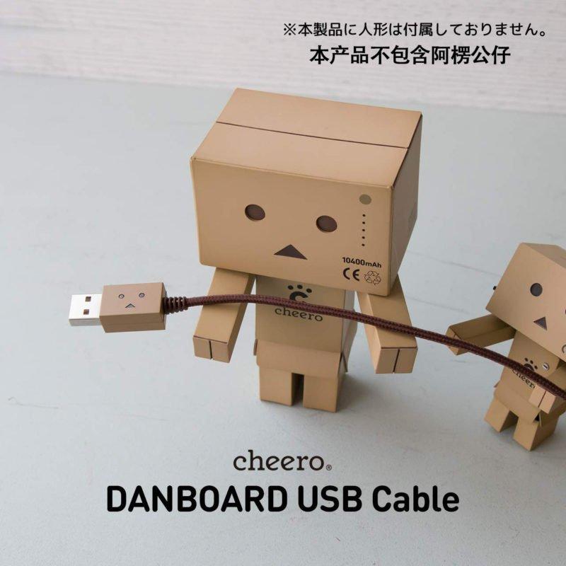 cheero 纸箱人安卓手机type-c数据线充电线眼睛可发光可快充