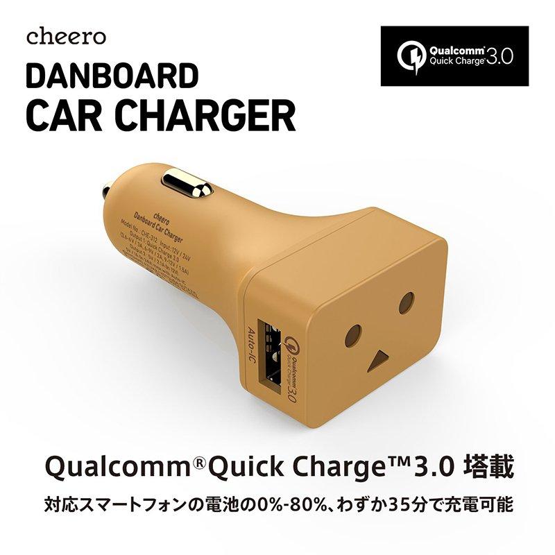 cheero 日本车载充电器手机车充双口一拖二USB快充汽车电压检测多功能点烟器单口QC3.0车充适用苹果安卓手机